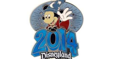 2014 Retro Logo