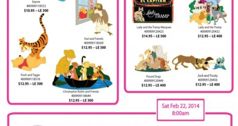 February 2014 Disney Studio Pins