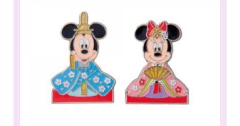 Tokyo Disney Doll's Day Pins