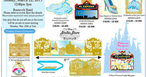 Cinderella PIn Trading Event Pins 2015 - Disney Studio Store Hollywood