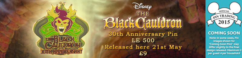 The Black Cauldron Pin - Disney Store UK