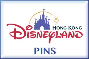 Disney Pins Blog Hong Kong