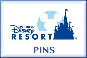 Disney Pins Blog Tokyo Resort