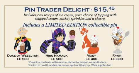DSSH Pin Trader Delight - July 17, 2015