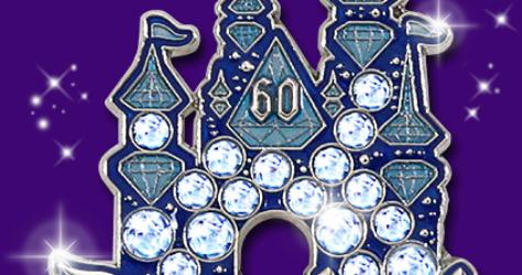 Disney Movie Rewards Diamond Celebration Pin