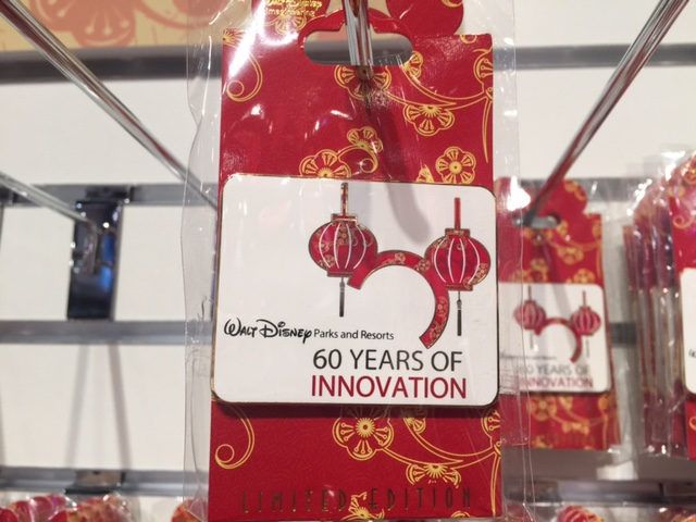 60 Years of Innovation - Shanghai Inspired Pin