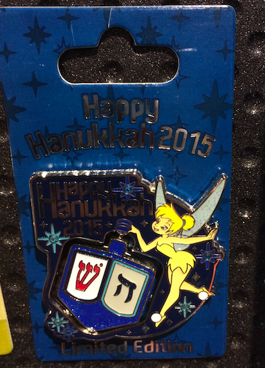 Happy Hanukkah 2015 Disney Pin