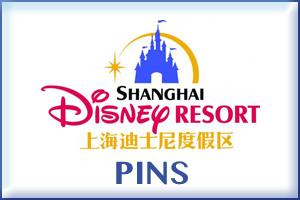DPB-Shanghai Disney Resort Pins
