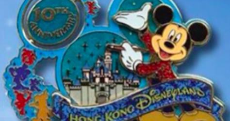 Hong Kong Disneyland 10th Anniversary Jumbo Pin
