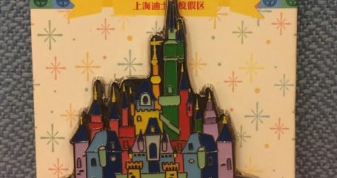 Limited Release Shanghai Disney Pin 2015