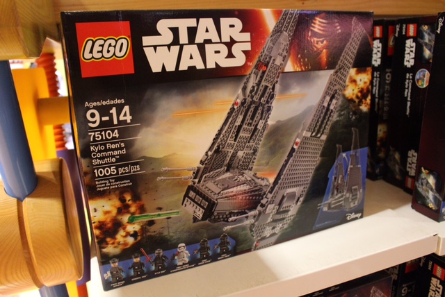 Star Wars Lego Kylo Ren's Command Shuttle