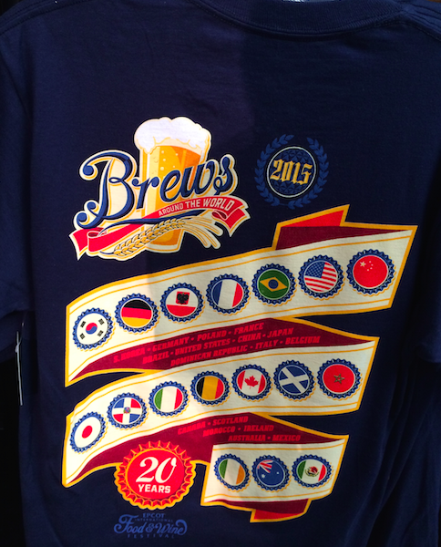 Back of Epcot Brews Shirt