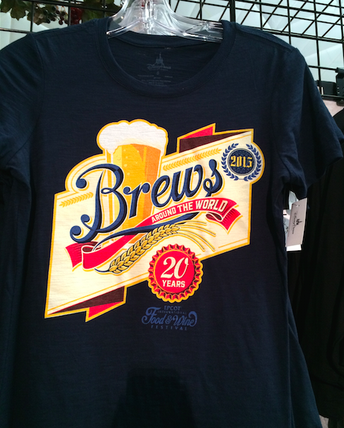 Epcot Brews Ladies Shirt 2015
