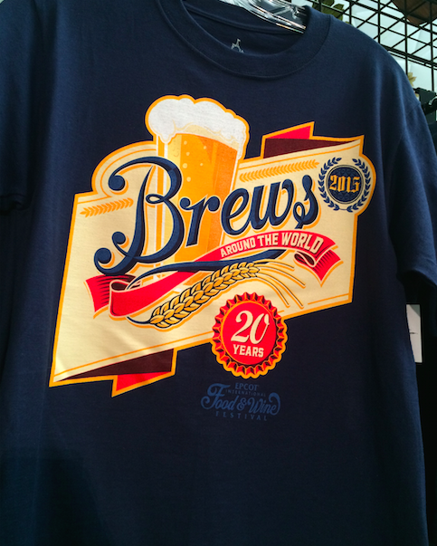 Epcot Brews Men's Shirt 2015