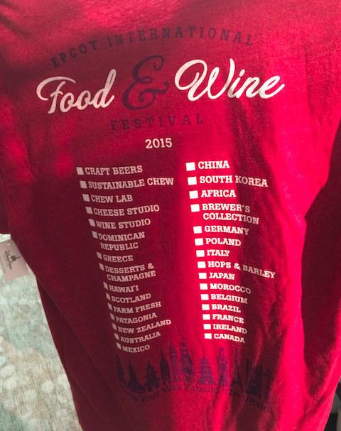 Epcot Food Wine Festival 2015 Red Shirt Back