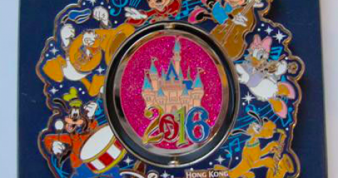 Hong Kong Disneyland Jumbo 2016 Pin