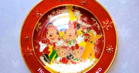 2015 Hong Kong Disneyland Christmas Pin