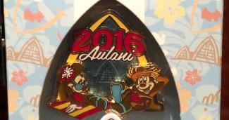 Aulani 2016 Disney Pin
