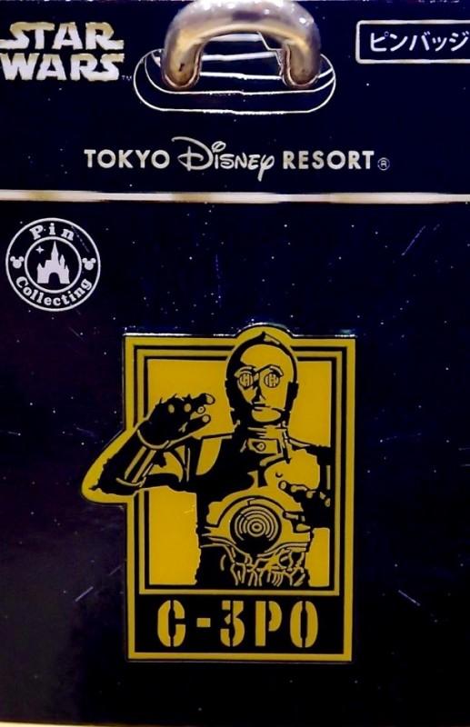 C-3PO Pin - Tokyo Disney Resort
