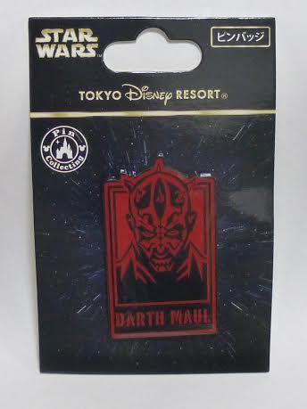 Darth Maul - Tokyo Disney Resort