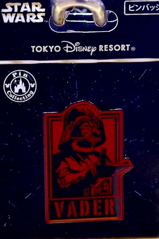 Darth Vader PIn - Tokyo Disney Resort