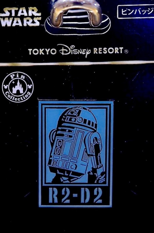 R2-D2 Pin - Tokyo Disney Resort