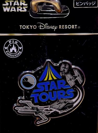 Star Tours - Tokyo Disney Resort