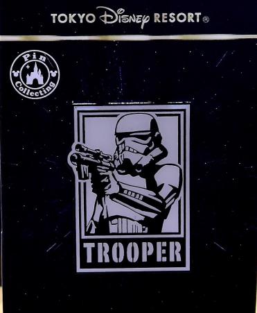 Stormtrooper PIn - Tokyo Disney Resort