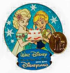 Walt Disney Pin 2015 - Hong Kong Disneyland