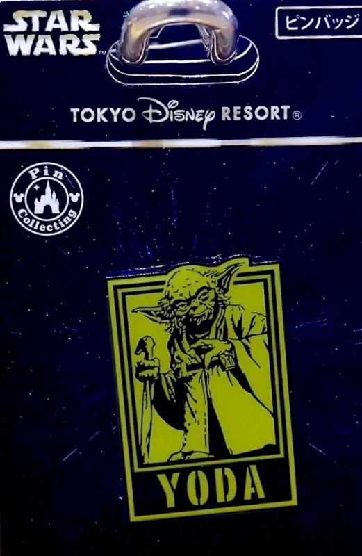 Yoda Pin - Tokyo Disney Resort