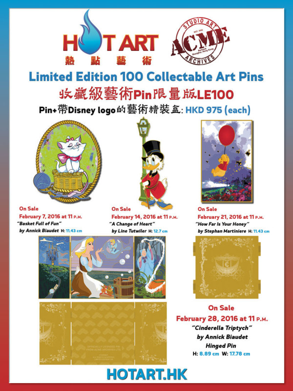 ACME February 2016 Disney Pins