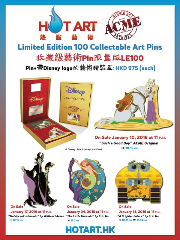 ACME January 2016 Disney Pins