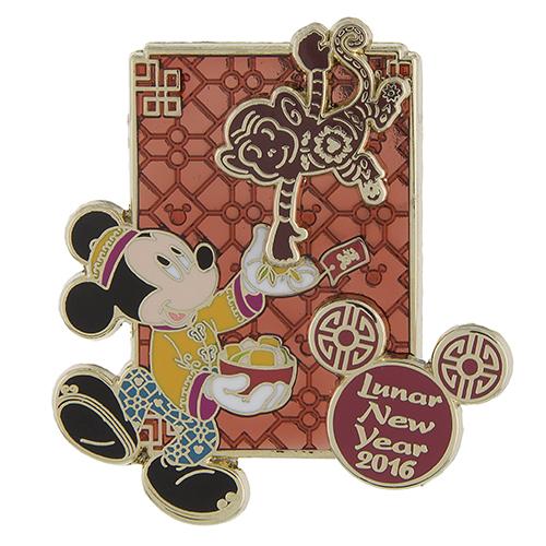 Disney Lunar New Year 2016 Pin