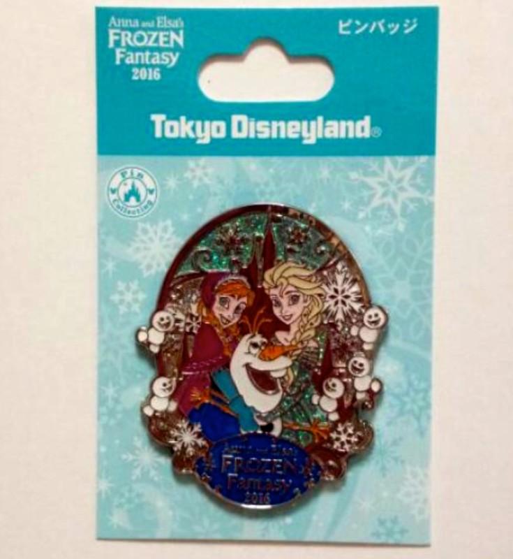 Frozen Fantasy 2016 Pin