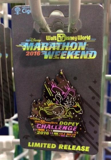 Walt Disney World Marathon Weekend 2016 Dopey Challenge Pin
