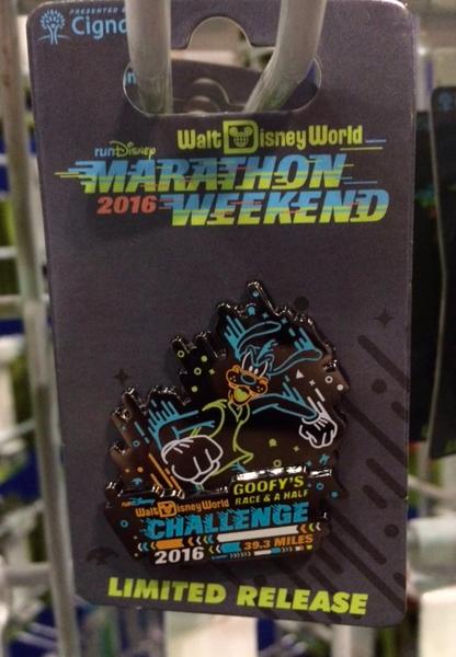 Walt Disney World Marathon Weekend 2016 Goofy Chanllenge Pin