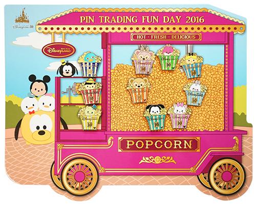 Hong Kong Tsum Tsum Popcorn Series Pin Set