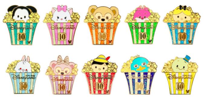 Pin Trading Fun Days 2016 Popcorn Pins