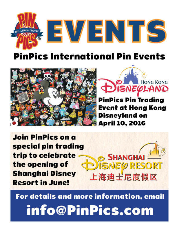 PinPics 2016 International Pin Events