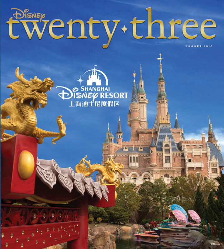 D23 Summer 2016 Issue