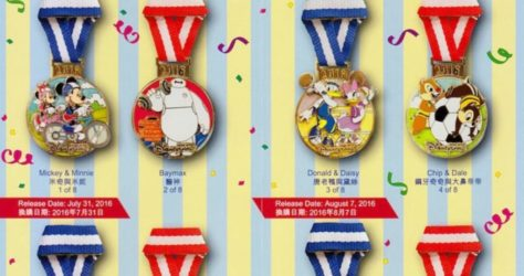 Limited Edition Sports Pin Series 2016 - Hong Kong Disneyland
