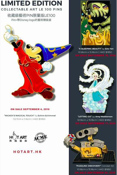 ACME September 2016 Disney Pins
