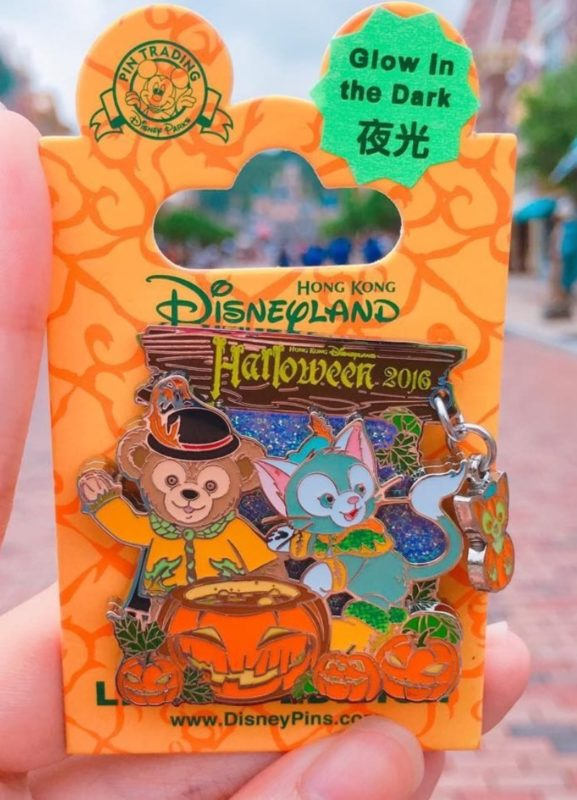 Duffy Hong Kong Halloween 2016 Disney Pin
