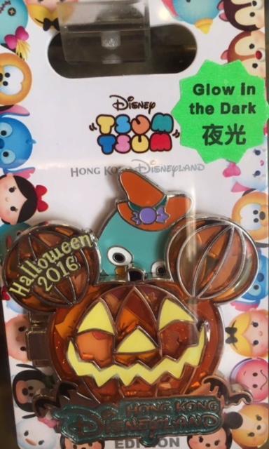 Tsum Tsum Halloween 2016 Disney Pin 1
