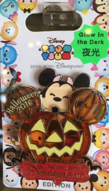 Tsum Tsum Halloween 2016 Disney Pin 2