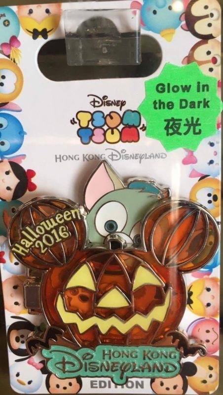 Tsum Tsum Halloween 2016 Disney Pin 4