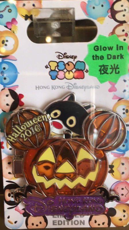 Tsum Tsum Halloween 2016 Disney Pin 5