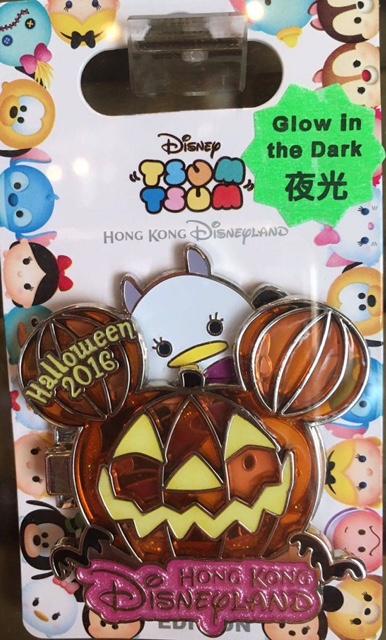Tsum Tsum Halloween 2016 Disney Pin 6