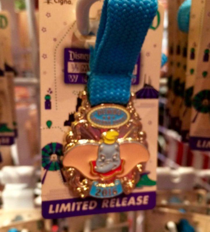runDisney Disneyland 2016 Dumbo Dare Pin