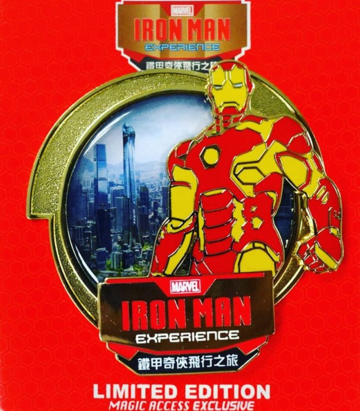 iron-man-experience-pin